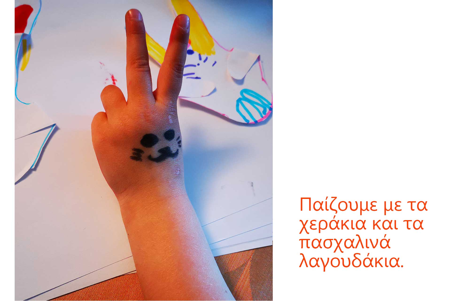 xerakia_lagoydakia
